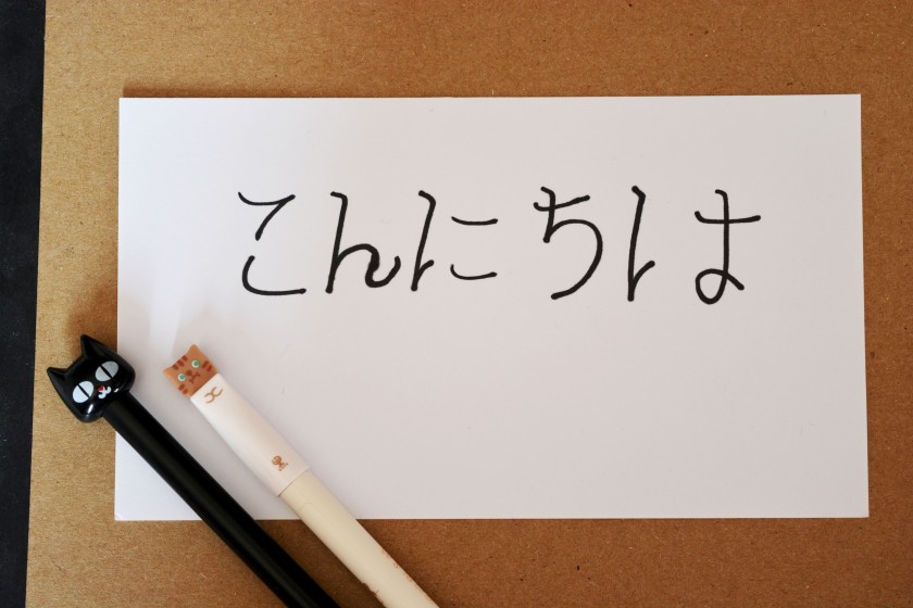 """""""Hello"""" in Japanese"""